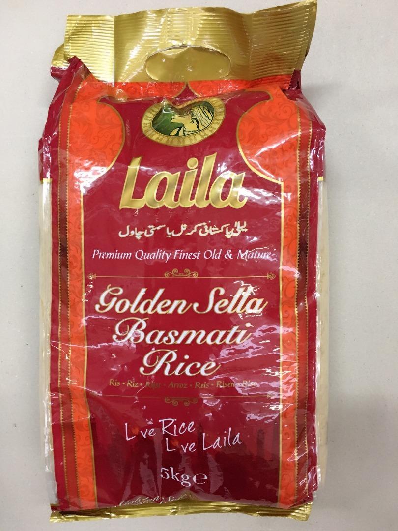 LAILA GOLDEN BASMATI RICE 5K