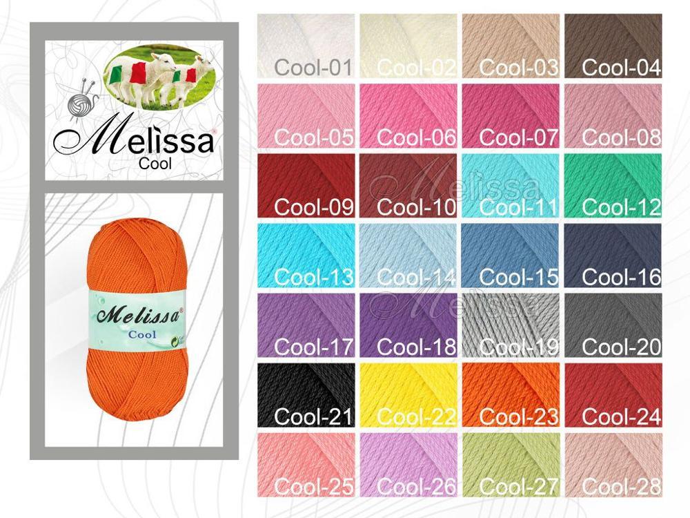 lana melissa cool 1/pcs