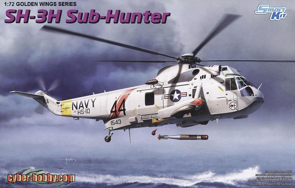 CYBER-HOBBY 5114 Sikorsky SH-3H 'Sea King' (Submarine Hunter)