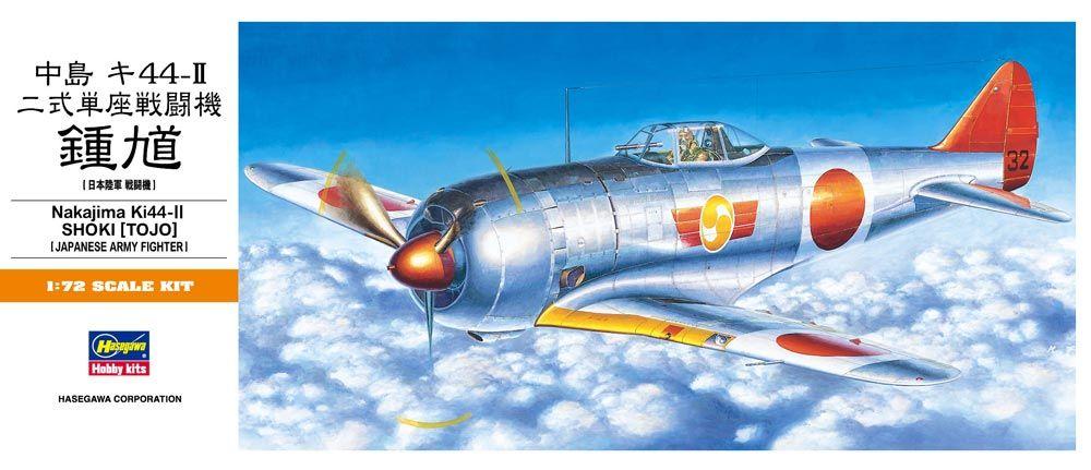 HASEGAWA 00132 Nakajima Ki-44-II Shoki (Tojo)