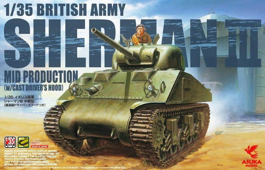 ASUKA MODEL 35018 British Sherman III Mid Production (Cast Drivers Hood)