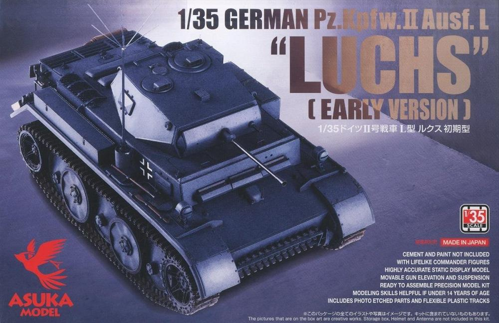 ASUKA MODEL 35033 Pz.Kpfw.II Ausf.L 'Luchs' (Early Version)