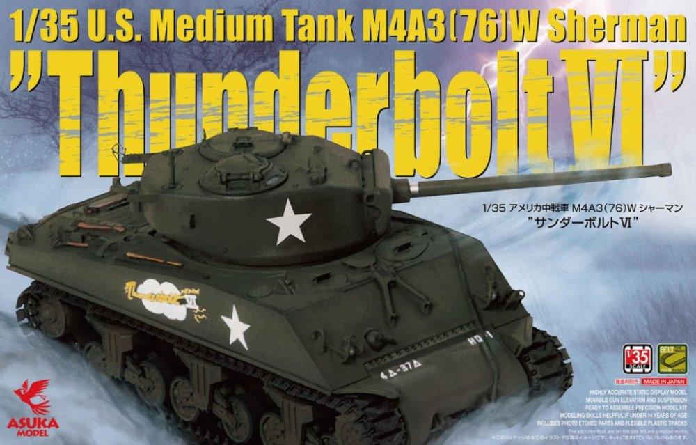 ASUKA MODEL 35036 U.S. Medium Tank M4A3(76)W Thunderbolt (Col. Creighton Abrams)
