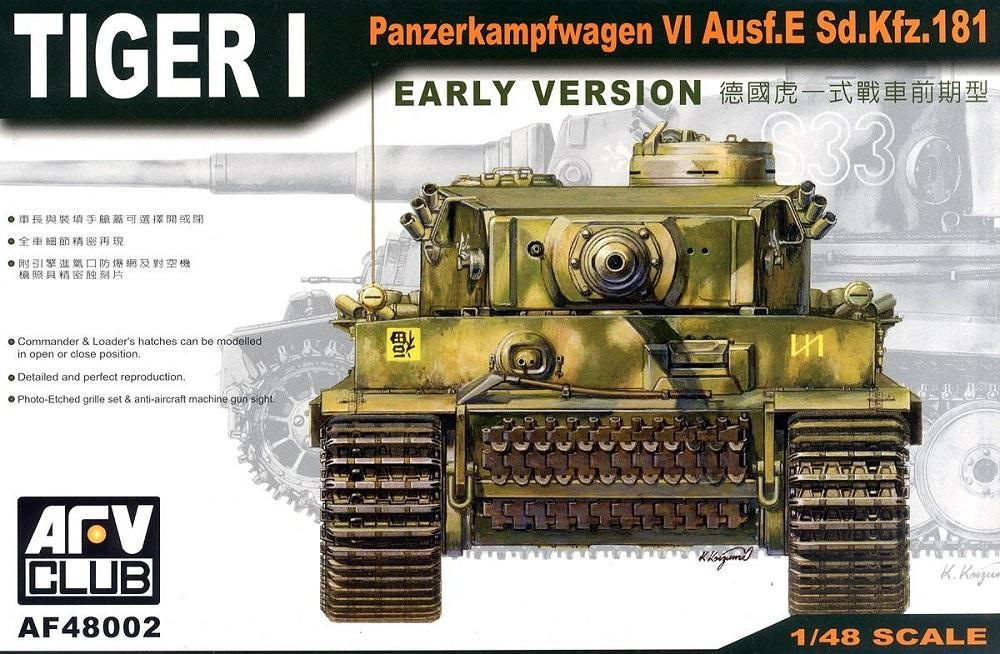 AFV CLUB AF48002 German Pz.Kpfw.VI Tiger I Ausf.E (Early Version)