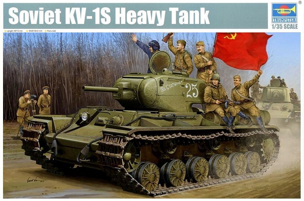 TRUMPETER 01566 Soviet Heavy Tank KV-1S