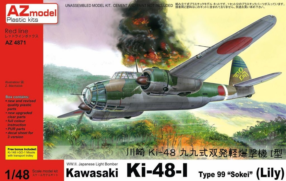 AZ MODEL 4871 Kawasaki Ki-48-I Sokei 'Lily'