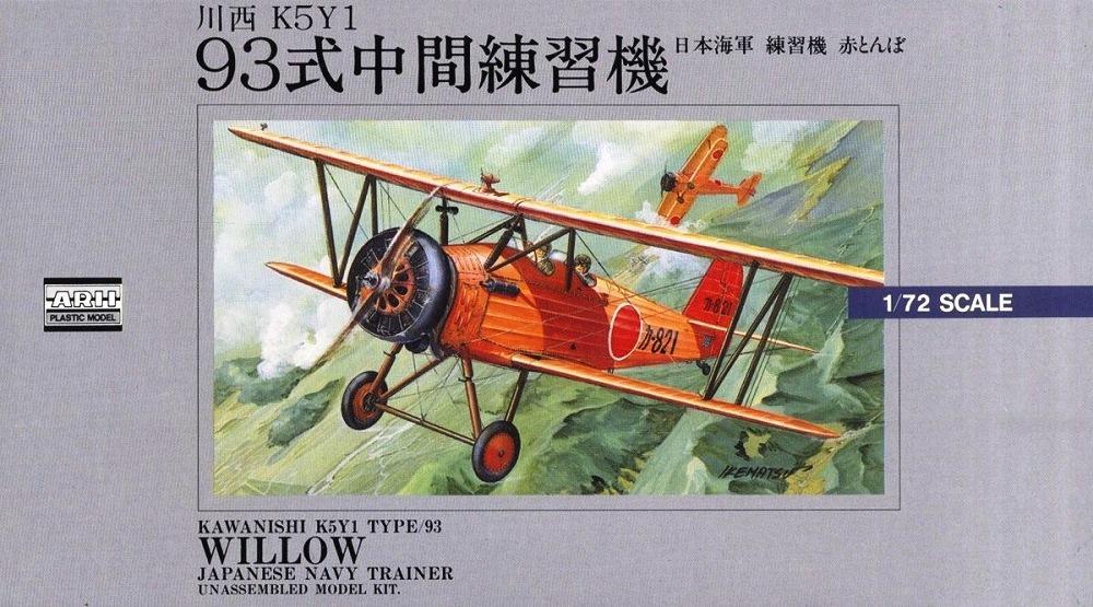 ARII 53007 Kawanishi K5Y1 Type 92 'Willow' (Trainer Plane)