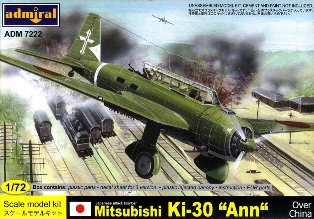 ADMIRAL - AZ MODEL 7222 Mitsubishi Ki-30 'Ann' (over China)