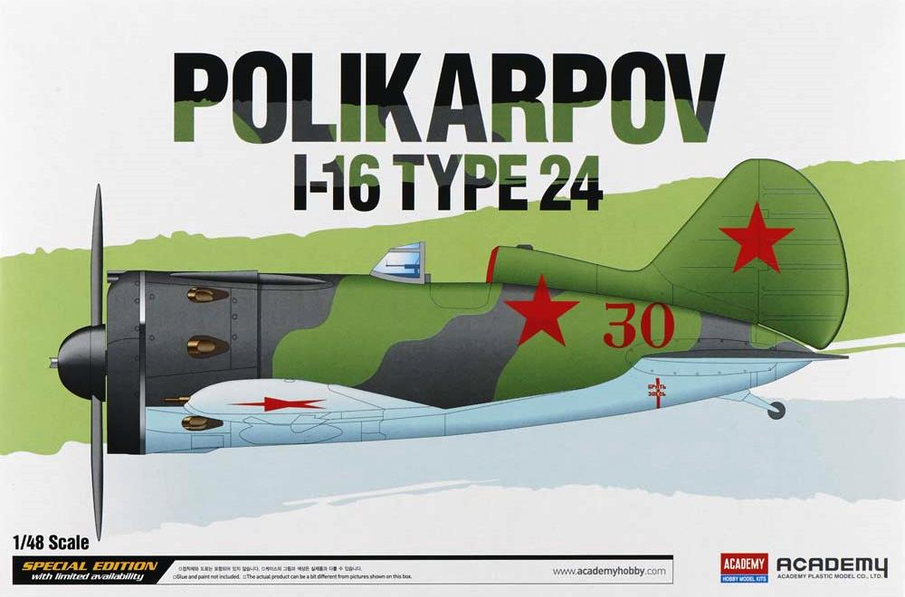 ACADEMY 12314 Polikarpov I-16 Type 24 (Limited Edition)