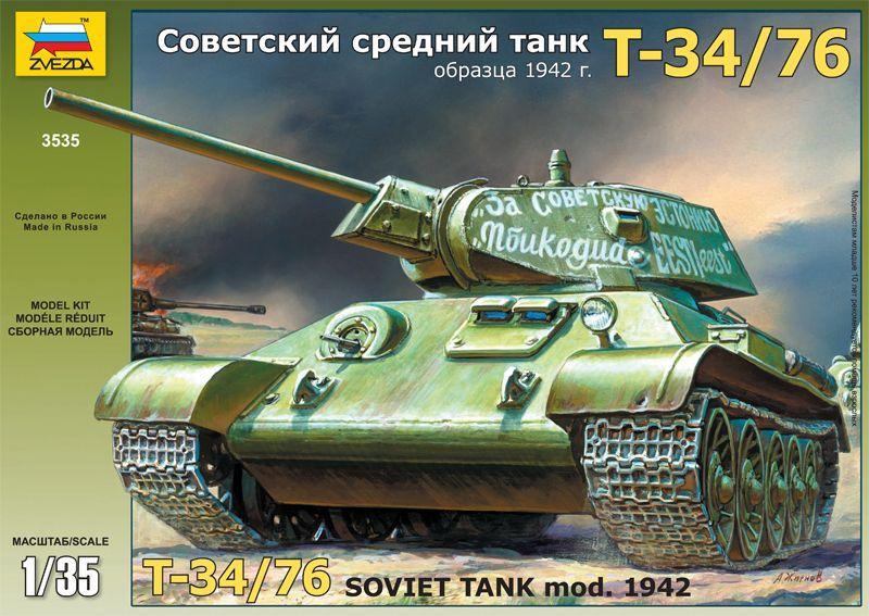 ZVEZDA 3535 Soviet Medium Tank T-34/76 Mod.1942