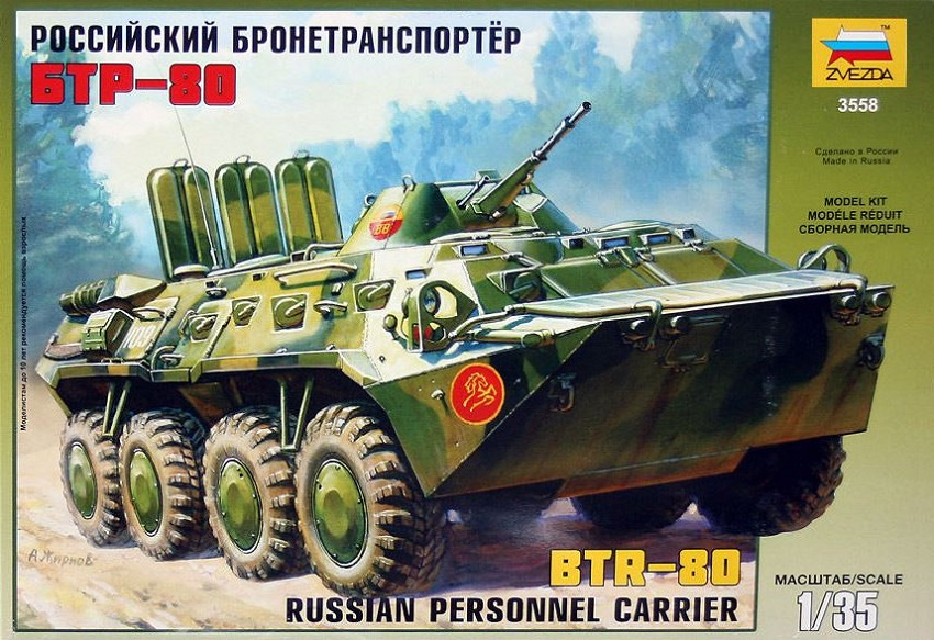 ZVEZDA 3558 Soviet BTR-80 Personnel Carrier