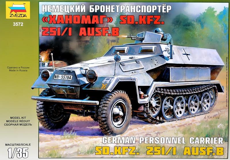 ZVEZDA 3572 German Sd.Kfz.251/1 Ausf.B 'Hanomag'