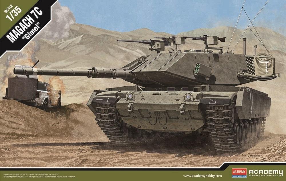 ACADEMY 13297 Israeli Army Tank Magach 7C 'Gimel'