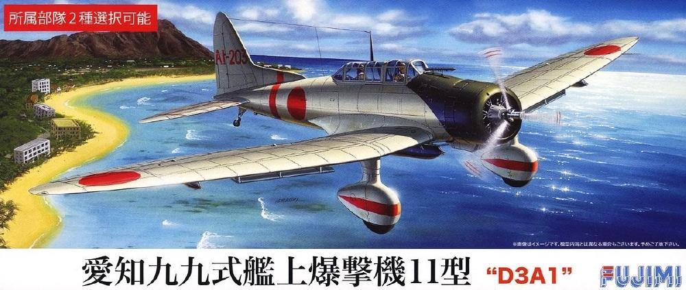 FUJIMI 722757 Aichi Type 99 Carrier Dive Bomber D3A1 Model 11 (Val)