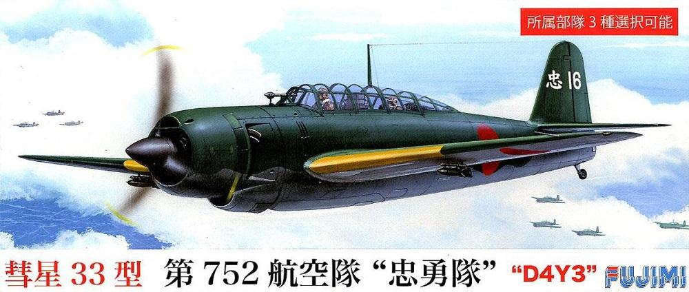 FUJIMI 722528 Suisei Type 33 (D4Y3) Air-Cooled 752th Fleet (No.16)