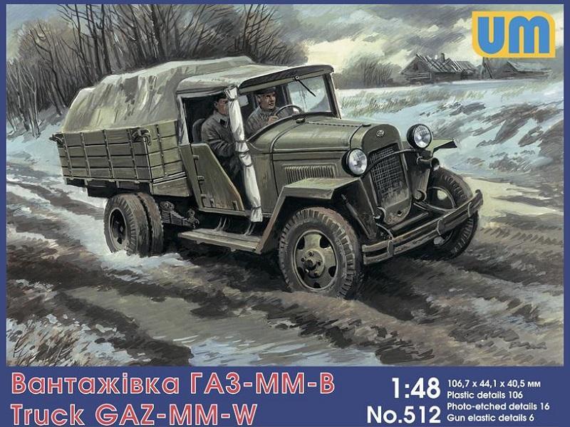 UNIMODEL 512 Soviet Truck GAZ-MM-W