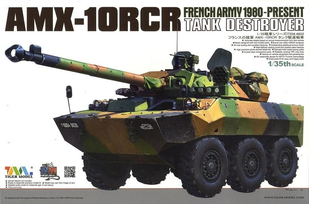 TIGER MODEL 4602 French Tank Destroyer AMX-10RCR