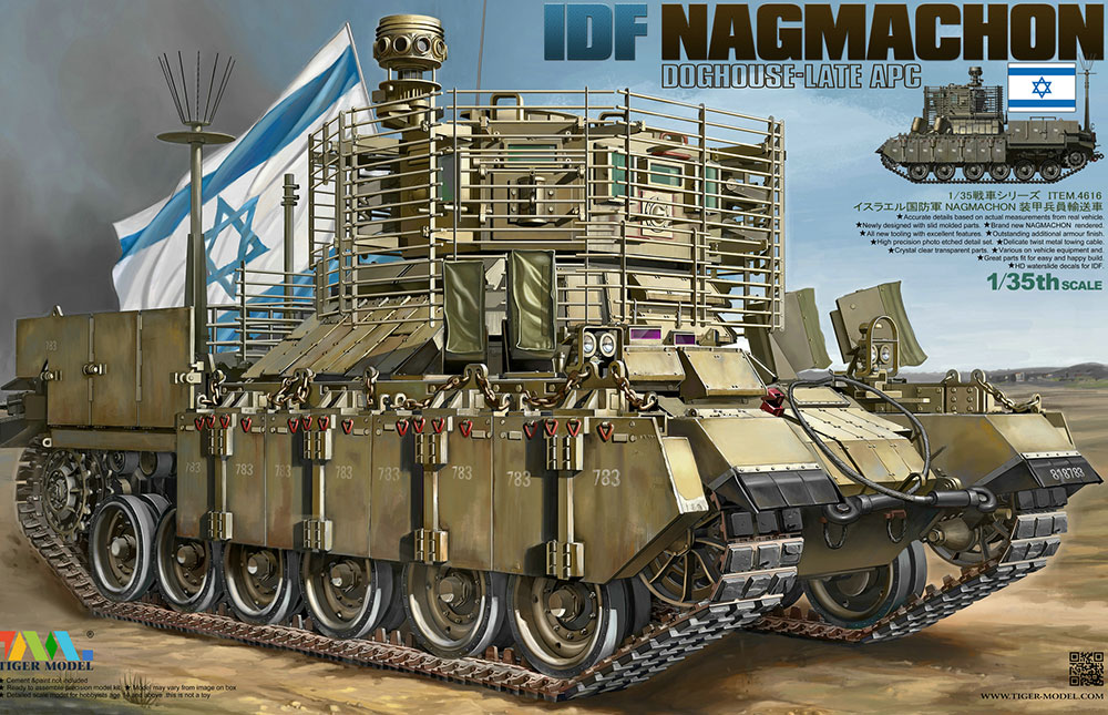 TIGER MODEL 4616 Israel Defense Forces Nagmachon (Doghouse-Late APC)