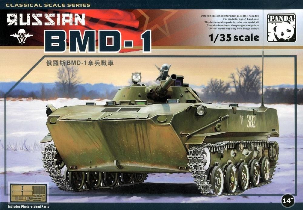 PANDA HOBBY 35004 Russian BMD-1