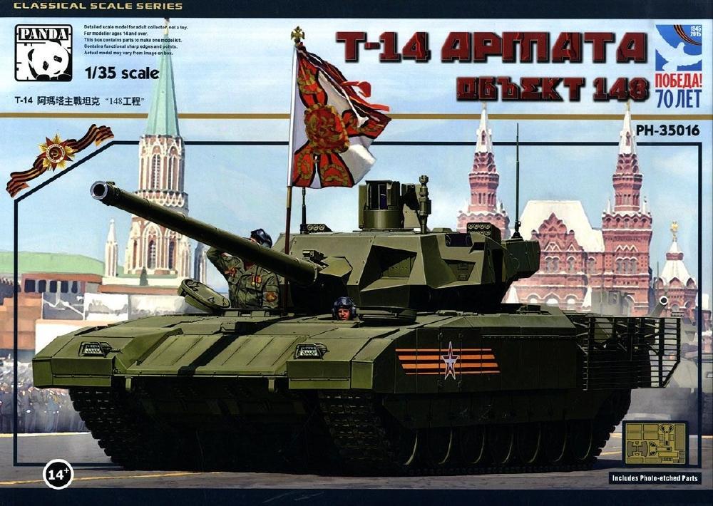 PANDA HOBBY 35016 Russian Main Battle Tank T-14 'Armata'