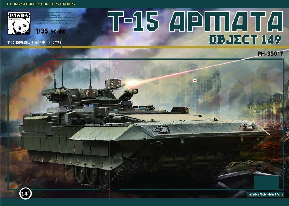 PANDA HOBBY 35017 Russian T-15 Armata (Object 149)