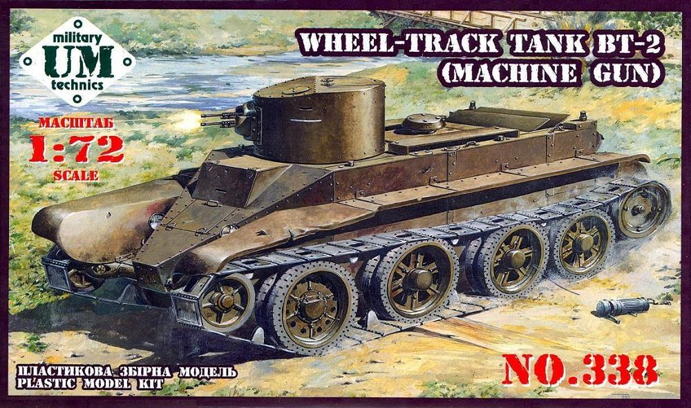 UM-MT 338 Soviet Wheel-Track Tank BT-2 (with Machine Gun)