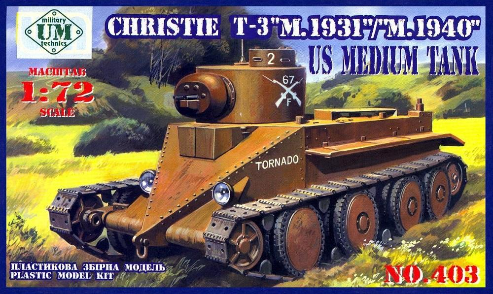 UM-MT 403 U.S. Medium Tank T-3 'Christie'