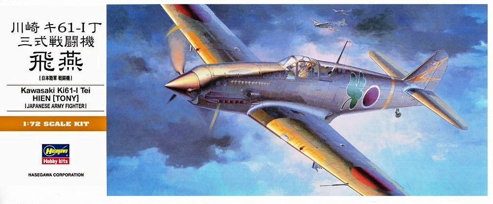 HASEGAWA 00133 Kawasaki Ki-61-I Tei Hien 'Tony'