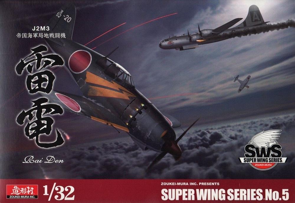 ZOUKEI-MURA SWS3205 Mitsubishi J2M3 Raiden 'Jack' Type 21