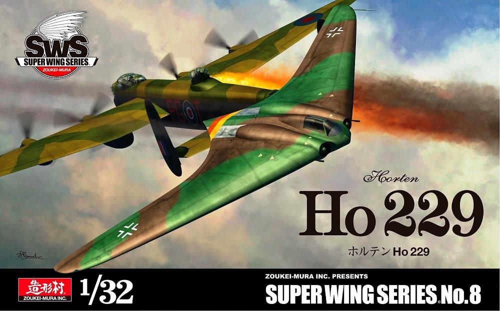 ZOUKEI-MURA SWS3208 Horten Ho 229
