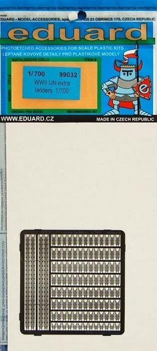 EDUARD 99032 Set I.J.N. Extra Ladders (WWII)