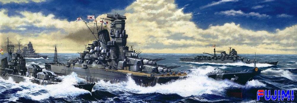 FUJIMI 42133 Japanese Battleship 'Yamato' (Battle of Leyte Gulf)