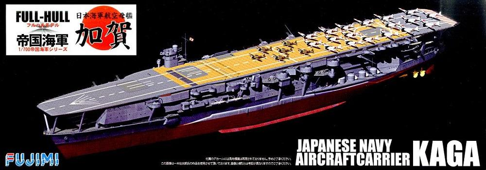 FUJIMI 42169 Japanese Navy Aircraft Carrier 'Kaga'