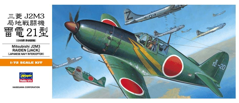 HASEGAWA A05 Mitsubishi J2M3 'Raiden' (Jack)