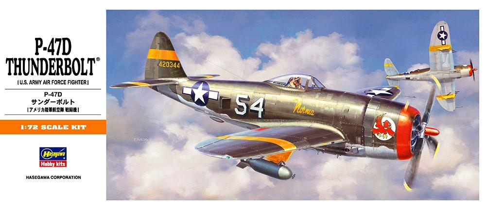 HASEGAWA A08 Republic P-47D 'Thunderbolt'