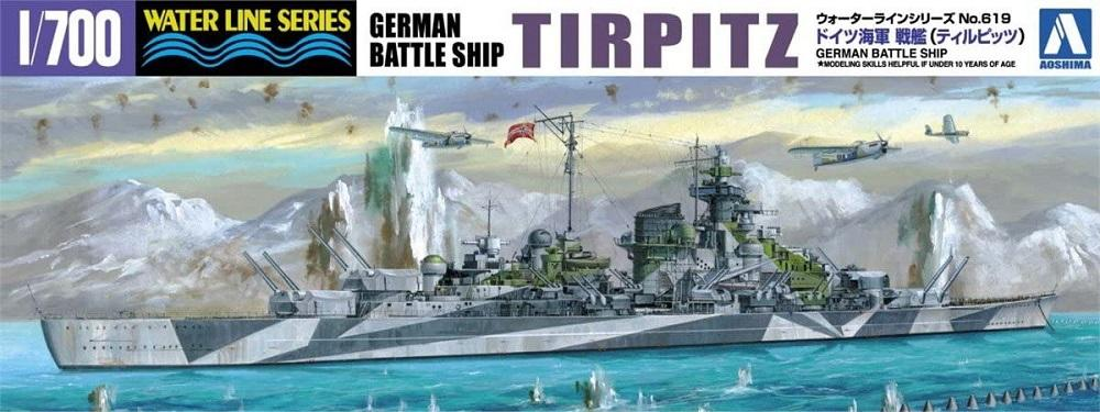 AOSHIMA 046067 German Battleship 'Tirpitz'