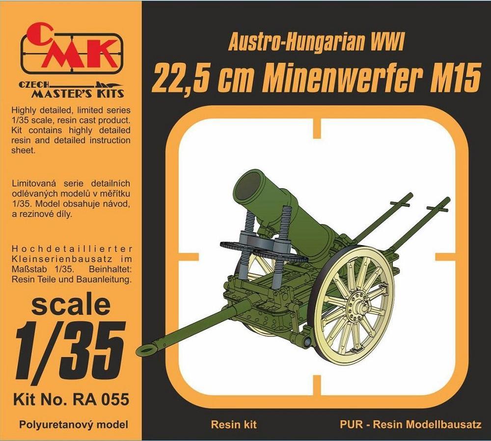 CMK RA055 Austro-Hungarian 22,5cm Minenwerfer M15 (WWI)