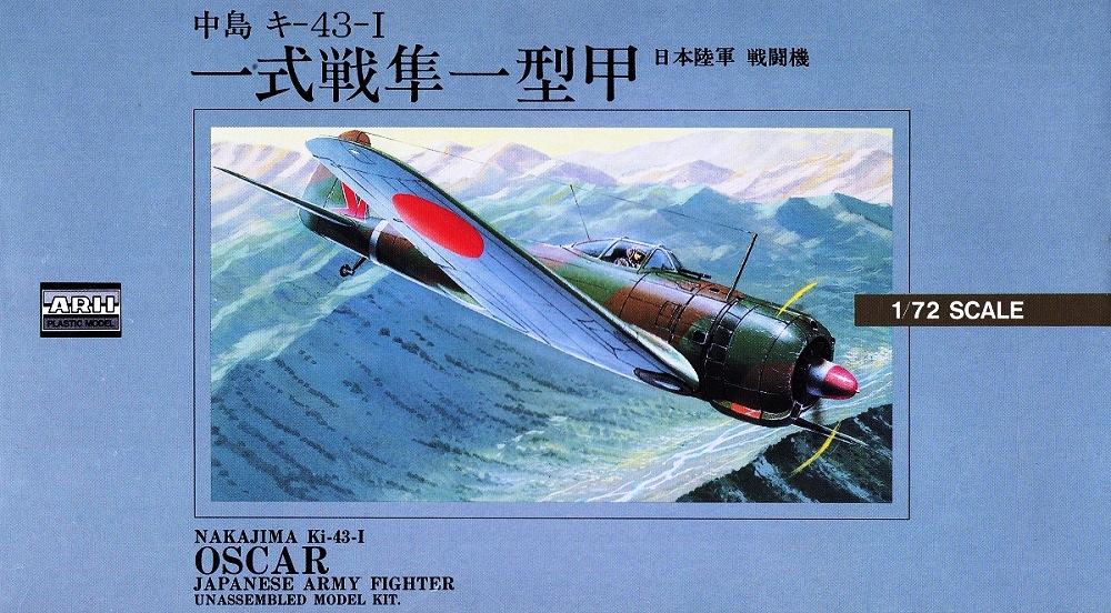 ARII 53001 Nakajima Ki-43-I 'Oscar'