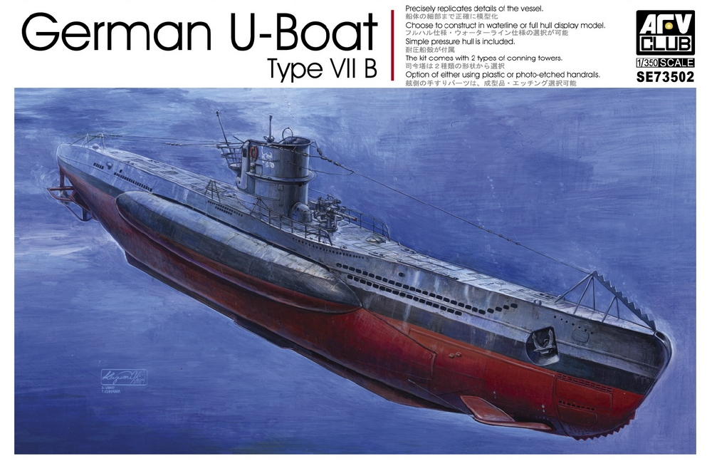 AFV CLUB SE73502 German U-Boat Type VIIb (WWII)
