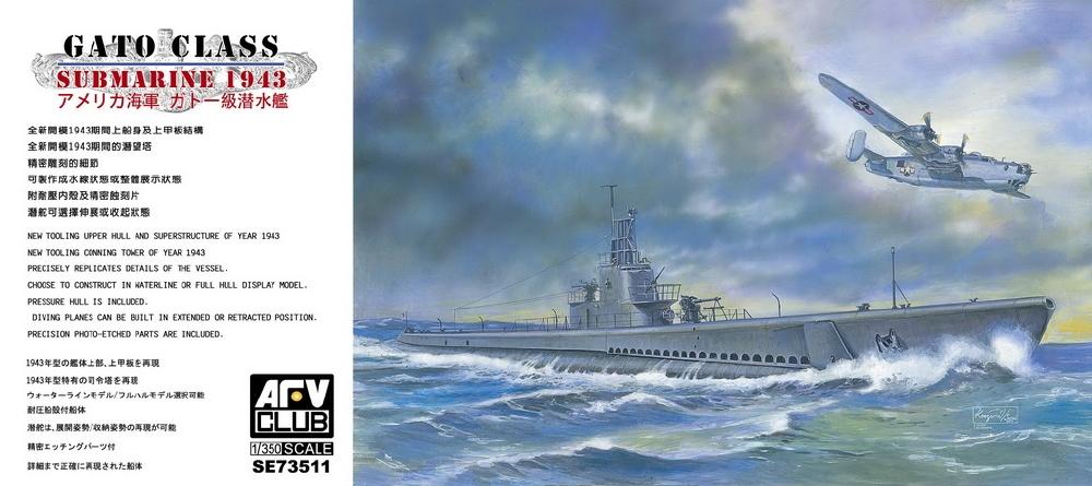 AFV CLUB SE73511 U.S.S. Gato Class Submarine (1943)
