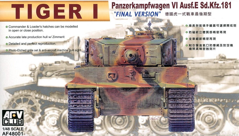 AFV CLUB AF48001 German Pz.Kpfw.VI 'Tiger I' Ausf.E (Final Version)