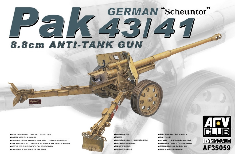 AFV CLUB AF35059 German Pak 43/41 88mm Anti-Tank Gun (WWII)
