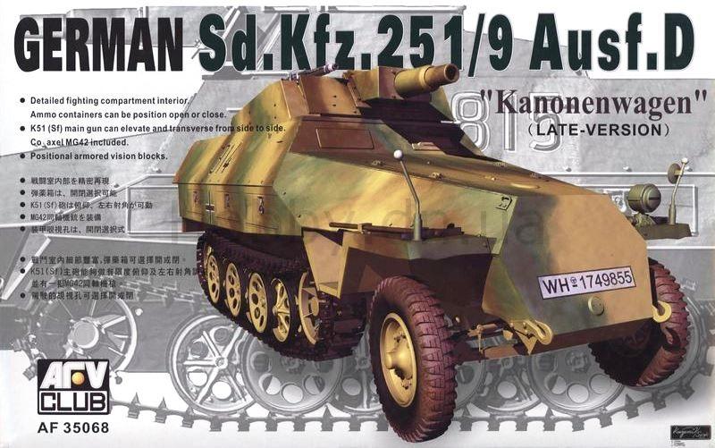AFV CLUB AF35068 German Sd.Kfz.251/9 Ausf.D Half-Track (with 75mm Gun)