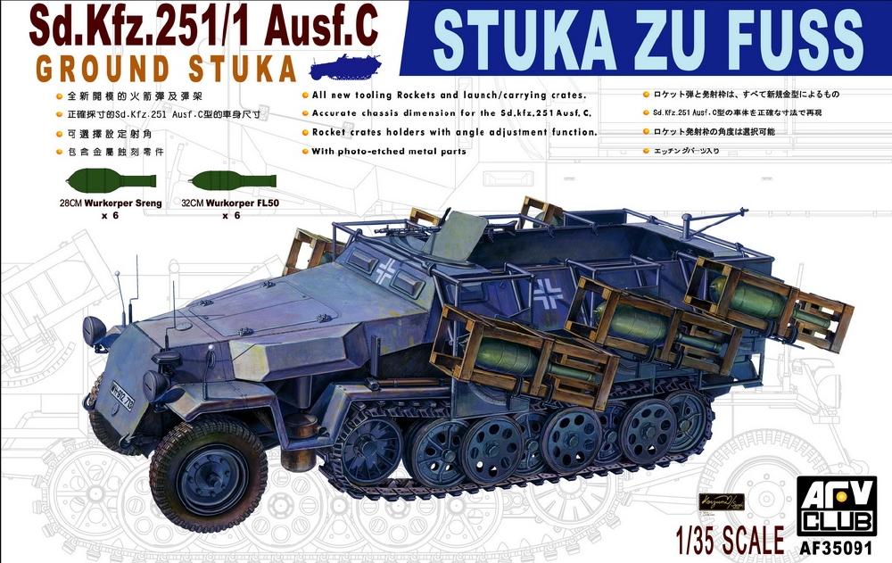 AFV CLUB AF35091 German Sd.Kfz.251/1 Ausf.C 'Stuka zu Fuss' (WWII)