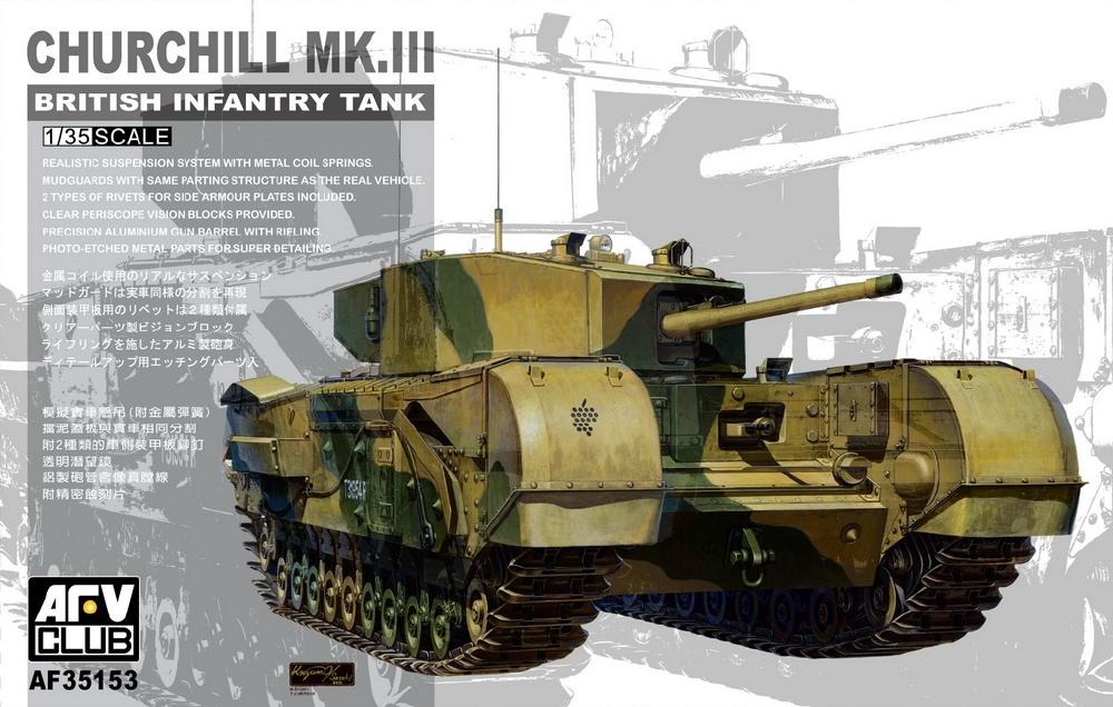 AFV CLUB AF35153 British Battle Tank Churchill Mk.III (WWII)