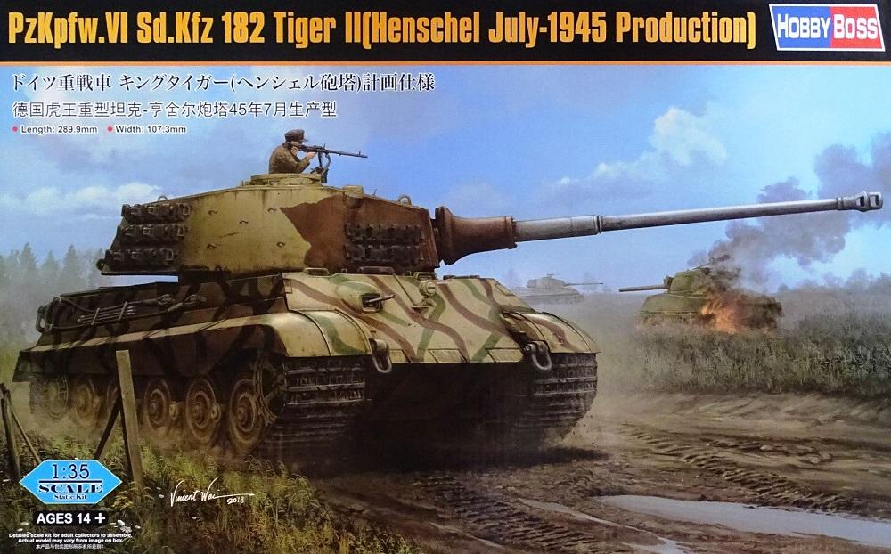 HOBBYBOSS 84533 German Pz.Kpfw.VI  'King Tiger' (Henschel Turret)