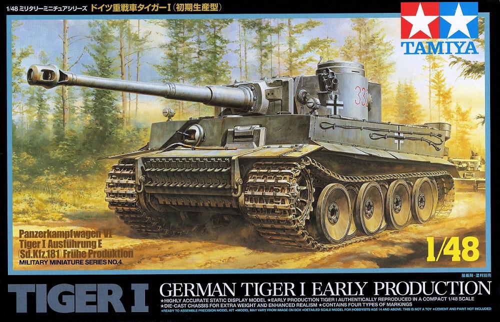 TAMIYA 32504 German Pz.Kpfw.VI 'Tiger I' (Early Production)