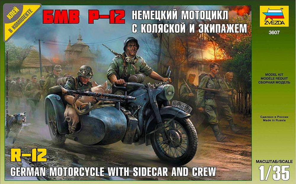 ZVEZDA 3607 German BMW R12 Motorcycle with Sidecar and Crew (WWII)