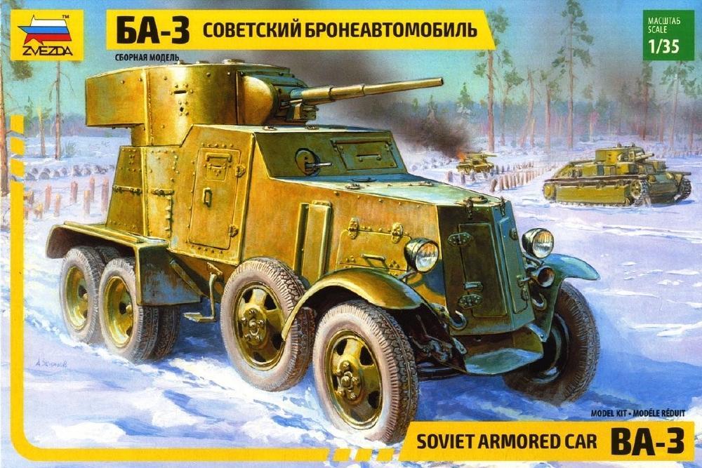 ZVEZDA 3546 Soviet BA-3 Model 1934 (WWII)