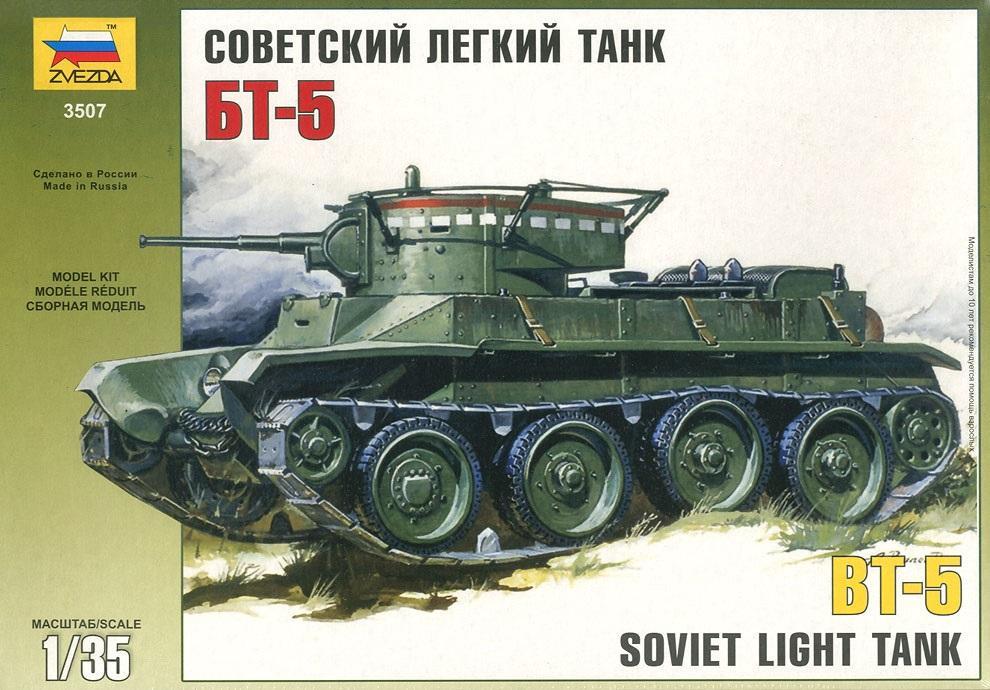 ZVEZDA 3507 Soviet Light Tank BT-5 (WWII)